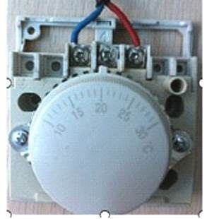 Thermal regulator